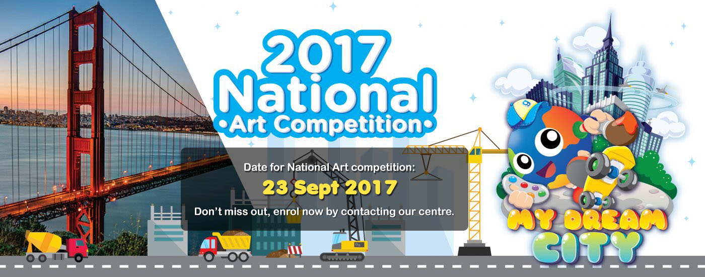 2017 Globalart Australia National Competition