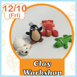 new-12-10-clay-workshop